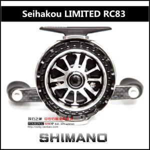 【总在钓鱼】禧玛诺筏钓轮Seihakou LIMITED RC83 海筏淡水微铅筏