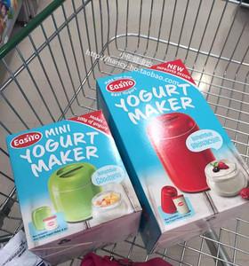 新西兰Easiyo易极优自制酸奶机 家用全自动不插电