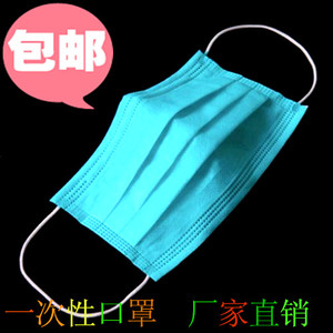 廠家直銷一次性口罩3層無紡布口罩防塵口罩pm2.5霧霾盒裝透氣包郵