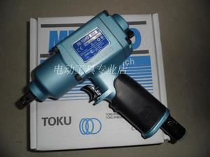 """原裝正品 日本TOKU東空 氣動扳手 沖擊扳手MI-16MO 扳頭1/2""""3/8"""