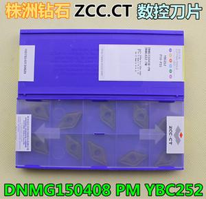 DNMG150408 PM YBC252 株洲钻石ZCC.CT数控刀片 刀粒 刀头