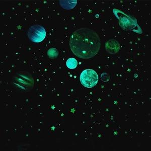 夜光宇宙太空太阳系银河系幼儿园装饰贴画荧光星星月亮星座墙贴纸