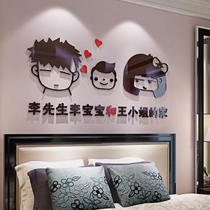 某某家3D立体墙贴画浪漫婚房布置客厅墙纸温馨卧室?#39184;?#21487;爱装饰品