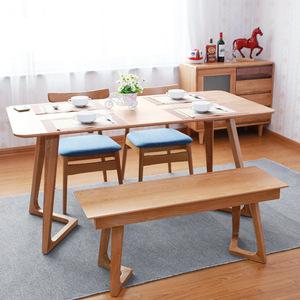 简爱实木家具 日式实木拐腿长条凳  白橡木长凳   餐厅家具餐凳