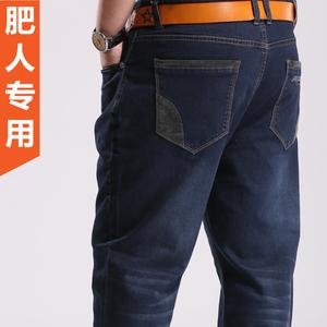 男装加肥加大牛仔裤