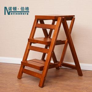 梯子楼梯椅