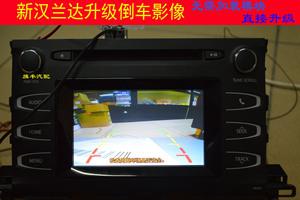 15-19新款汉兰达原车CD升级倒车影像无需加装??榈钩岛笫由阆裢?/>                             </a>                             <div class=