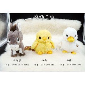 现货包邮fluffies日本购买正品毛驴鸭子小鸡公仔仿真毛绒玩具