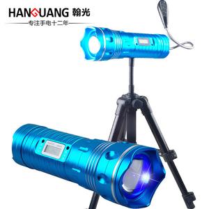 翰光钓鱼灯强光可充电夜钓灯蓝光台钓灯变焦户外防水渔具垂钓灯