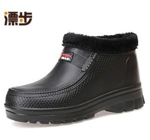 包邮高腰EVA泡沫鞋一次成型男鞋保暖防水踩雪鞋男女鞋雪地棉鞋靴