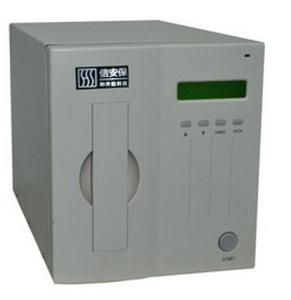 信安保XBC-02 存儲介質消磁機/硬盤消磁機/消磁機/保密局軍隊認證