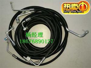 挖掘机 小松-7新款小松PC200-7 360-7新款空调高低压管 空调管路