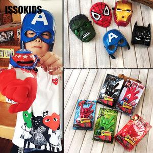 小孩玩具面具
