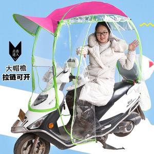 电动自行车遮雨棚