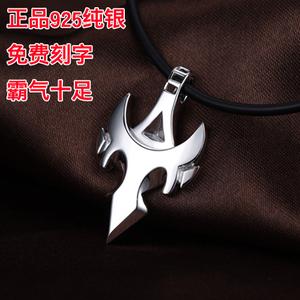 s925纯银项链男士剑吊坠霸气复古银饰品避邪圣斗剑时尚礼物刻字
