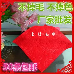 批發雙喜帕子紅毛巾結婚慶加厚小手帕回禮方巾非純棉繡喜字袋禮盒