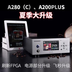 SOUNDAWARE享声A280/A280C/D280飞秒时钟电源FPGA升级无损播放器