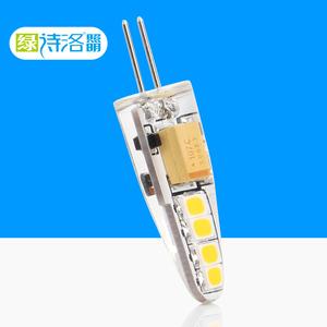 G4 LED灯珠12V插泡插脚小灯泡24V低压高亮水晶灯节能光源220V插泡