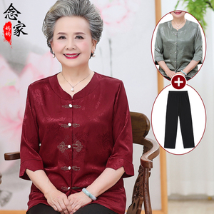 中老年人夏裝女奶奶裝短袖套裝薄款唐裝夏天老人上衣服媽媽裝小衫