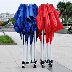 戶外帳篷擺攤折疊雨棚四方大傘防雨車棚子伸縮式四角蓬四腳遮陽棚