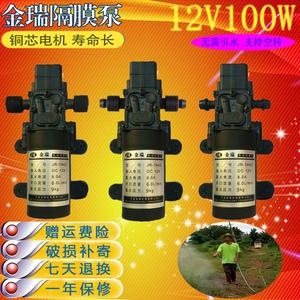 微型高压水泵12v直流图片