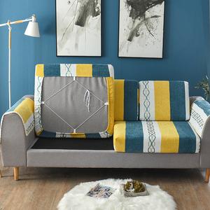 北欧条纹沙发套全包万能套网红沙发布全盖贵妃沙发笠定做四季通用