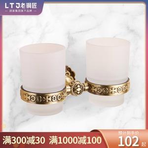老銅匠全銅仿古壁掛式漱口杯架衛生間浴室牙刷架磨砂玻璃雙杯架