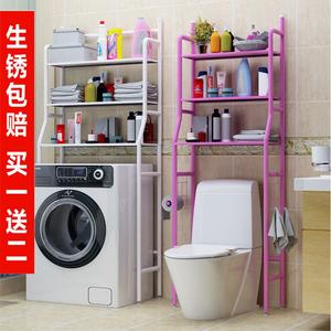 馬桶置物架廁所置地式不銹鋼防水多功能衛生間落地式洗衣機浴室架