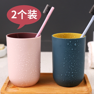 漱口杯家用簡約刷牙杯洗漱杯情侶一對牙刷杯套裝創意便攜牙缸牙桶