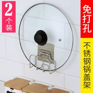 免打孔鍋蓋架放菜板的架子壁掛式家用廚房收納用品帶接水掛置物架