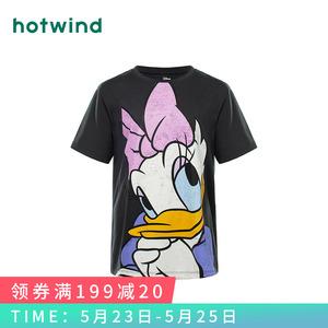 热风2019年夏季新款小清新女士黛西头像T恤圆领动漫短袖F01W9270