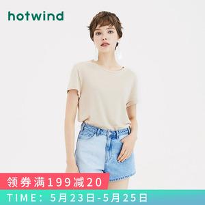 热风2019年夏季新款学院风女士时尚亮丝T恤简约圆领短袖F01W9226