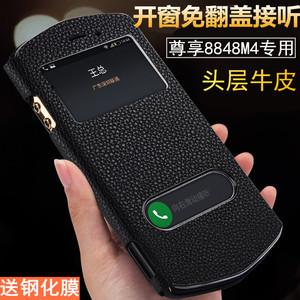 眩魔适用于8848M4V1钛金手机套头层牛皮真皮8848M3手机壳全包防摔开窗保护套M5翻盖来电显示接听商务皮套新款