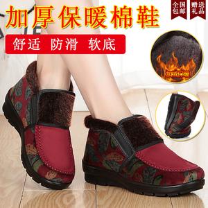 中年女布鞋厚底