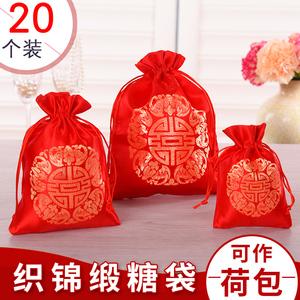 结婚喜糖盒婚礼喜糖袋喜糖盒子礼盒创意婚庆用品糖袋糖果盒袋子大