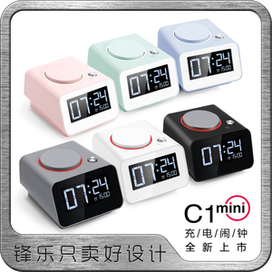 美时C1mini电子音乐闹钟迷你LCD夜灯静音双USB充电简约学生儿童