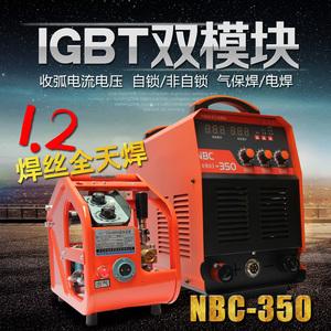 上海通用NBC-350 500逆变直流分体二氧化碳气保焊机两用工业380V