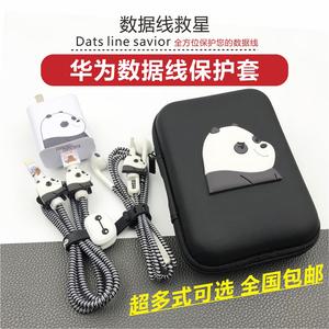 華為P10/mate9/P20Pro手機數據線保護套V10充電器耳機纏繞保護線