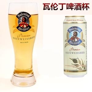 大號德國啤酒杯黑啤修士杯大力神杯人工無鉛玻璃杯包郵可定制logo