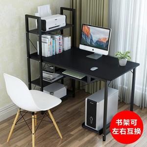 带抽屉办工板式电脑桌卧室单人小型家用组合桌子台式可折叠一米80