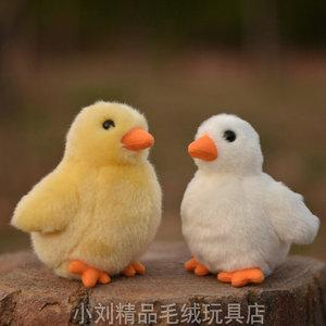 仿真小鸡小黄鸡仿真鸡家禽挤压身体发声毛绒玩具公仔玩偶节日礼品