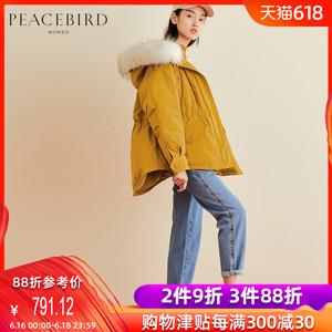 姜黄色羽绒服女短款2018冬装新款毛领宽松派克韩版收腰外套太平鸟