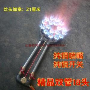 加大厨师商用猛火炉精品双管18头酒店饭店炒菜燃气液化气天然气