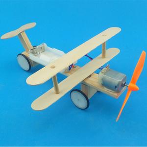 电动滑行飞机小制作 diy科技小发明学生科学实验手工材料