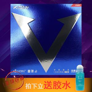 【啊海乒乓】驕猛 白金V 唯佳中國VEGA CHINA粘性套膠 替代狂飚!