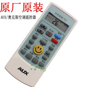 奥克斯万能空调遥控器设置代码是多少? 百度知道