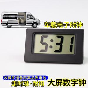 新品汽車電子時鐘大字車表迷你便攜考試時鐘表車載表車用電子表