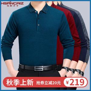红杉才子男装春秋款羊毛套头针织衫七匹狠休闲中年男士爸爸装T恤