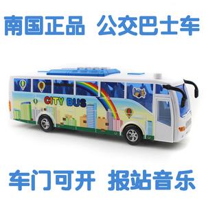 校园巴士儿童玩具