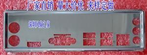 七彩虹C.H110M-VH D3全固态版 挡板档片 定做机箱档板 主板挡板